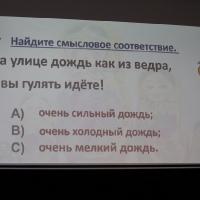 erudicijaskonkurss_47